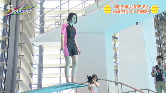 望木聡子 Spoken! 16