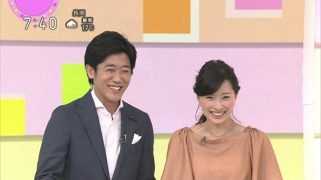 小郷知子 うたコン おはよう日本 2