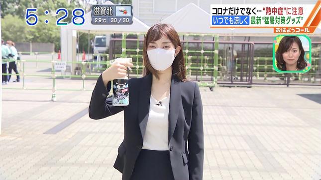 澤田有也佳 おはようコールABC 12