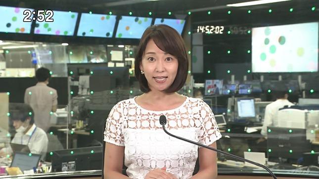 出水麻衣 ひるおび! TBSニュース news23 7