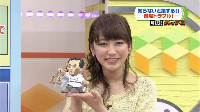 枡田絵理奈 ひるおび サッカー プレッシャーバトル05