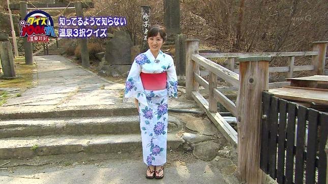 首藤奈知子 クイズ100人力 02