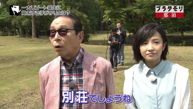 林田理沙 ブラタモリ おはよう日本 5