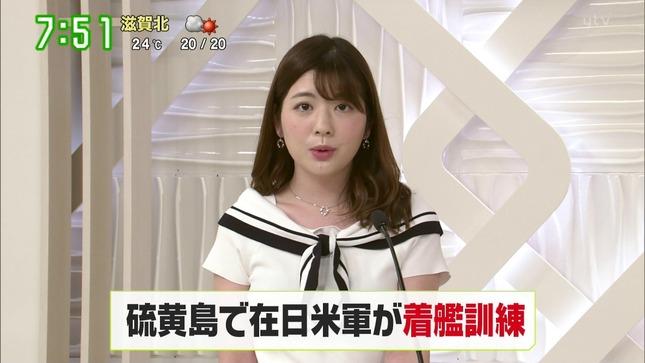 佐藤真知子 ズームイン!!サタデー キユーピー3分クッキング  5