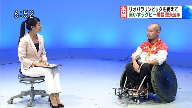 齊藤遥陽 クマロク! 6