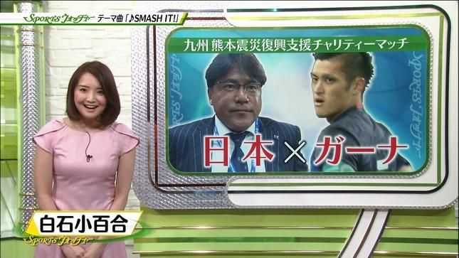 白石小百合 追跡LIVE!SPORTSウォッチャー 3