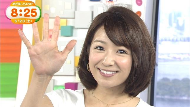 長野美郷 めざましどようび めざましテレビ 21
