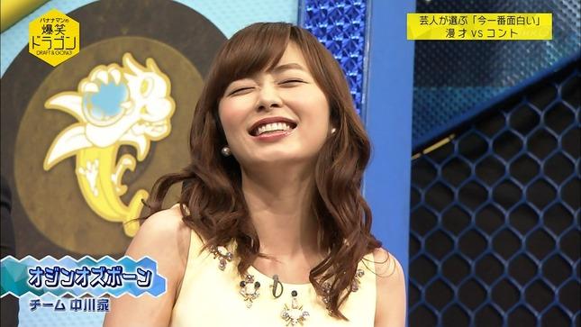 伊藤綾子 バナナマンの爆笑ドラゴン 02