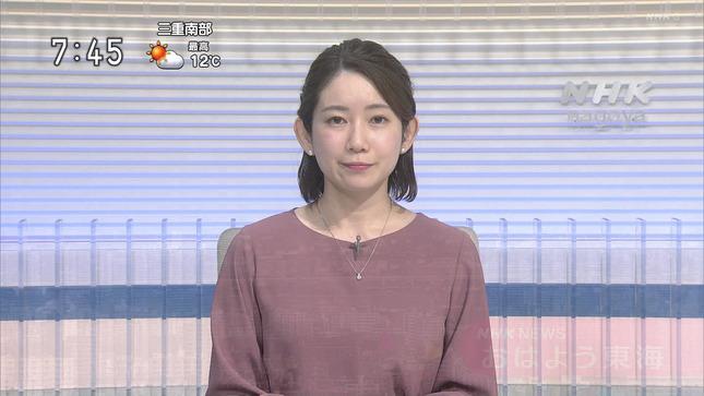 橋詰彩季 列島ニュース おはよう東海 Uta-Tube 9