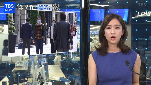 田村真子 ひるおび! TBSニュース 4