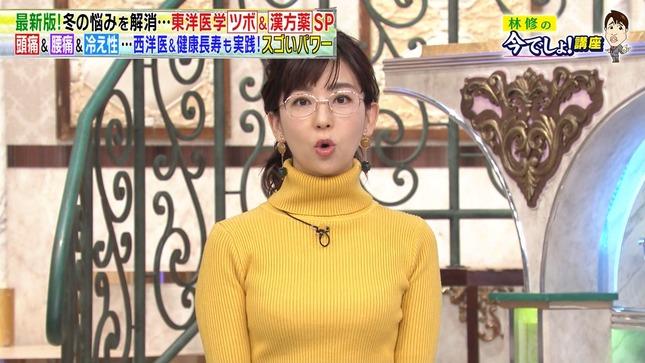 松尾由美子 林修の今でしょ!講座 9