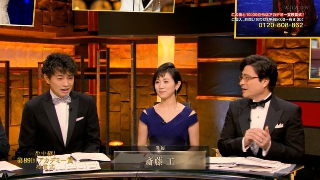 高島彩 第89回 アカデミー賞授賞式 3