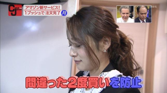 美馬怜子 吉田明世 サンデー・ジャポン 10
