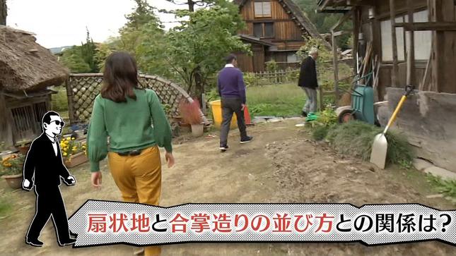 浅野里香 ブラタモリ 7