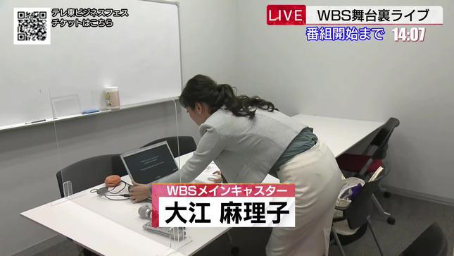 大江麻理子 特別企画!WBS舞台裏ライブ 8