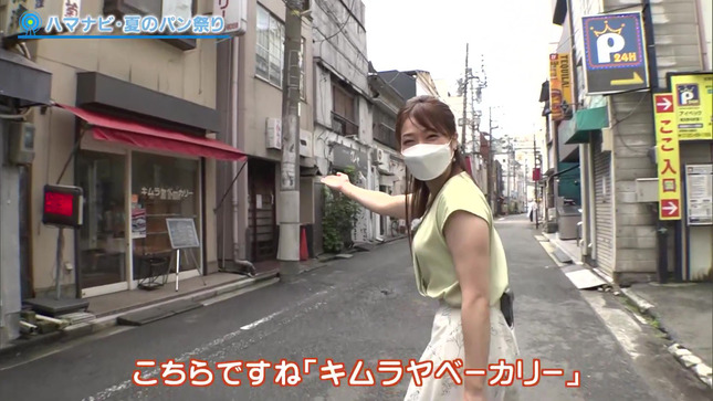 佐藤美樹 ハマナビ 2