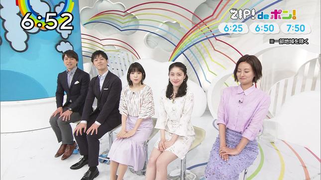 熊谷江里子 ZIP! 6