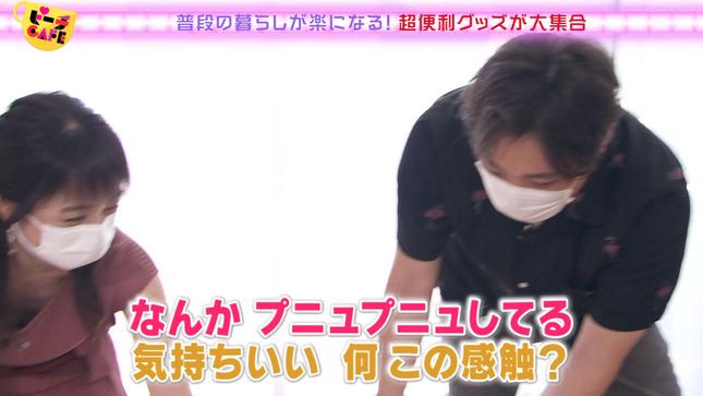 川田裕美 ピーチCAFE 4