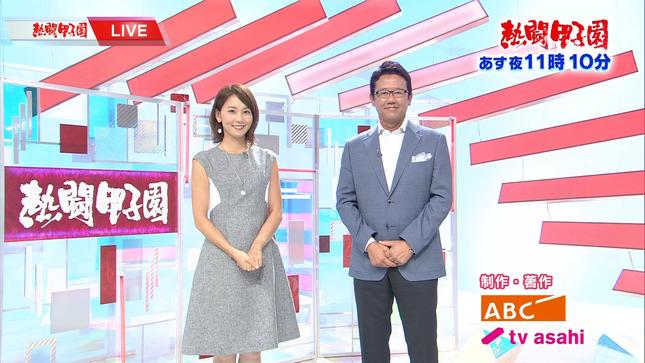 ヒロド歩美 津田理帆 熱闘甲子園 10