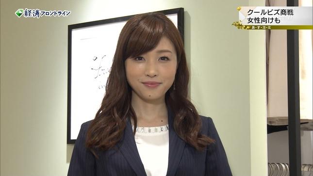 竹内優美 経済フロントライン 12