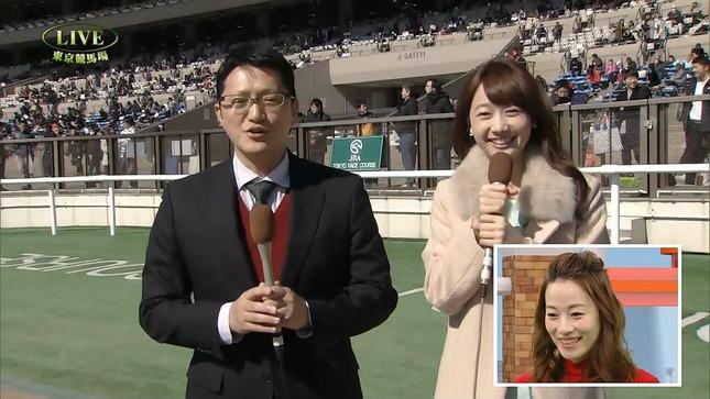 高見侑里 高田秋 BSイレブン競馬中継 1