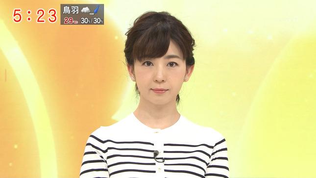 松尾由美子 グッド!モーニング 1