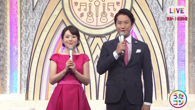 橋本奈穂子 NHKニュース7 うたコン 1