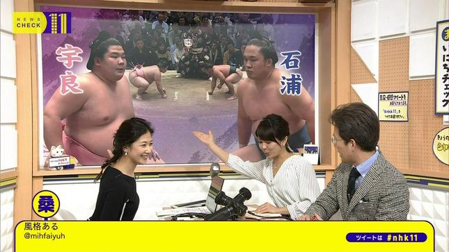 桑子真帆 ニュースチェック11 大成安代 20