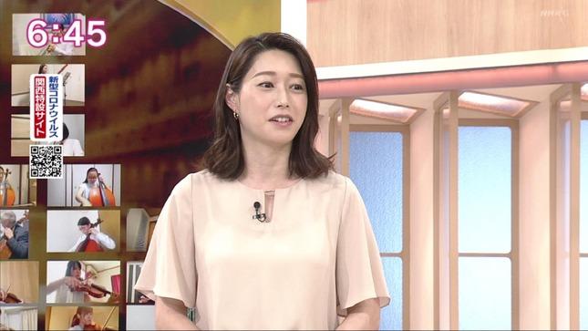 牛田茉友 ニュースほっと関西 7