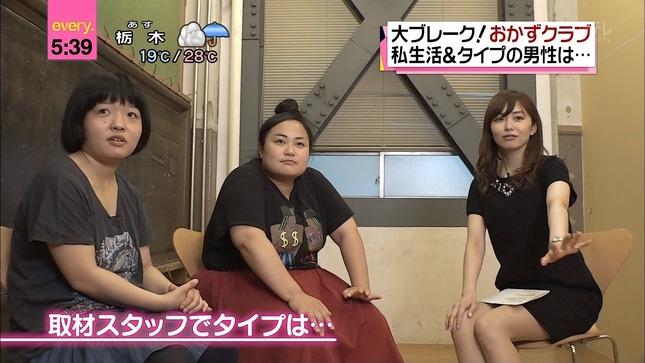 伊藤綾子 news every 05