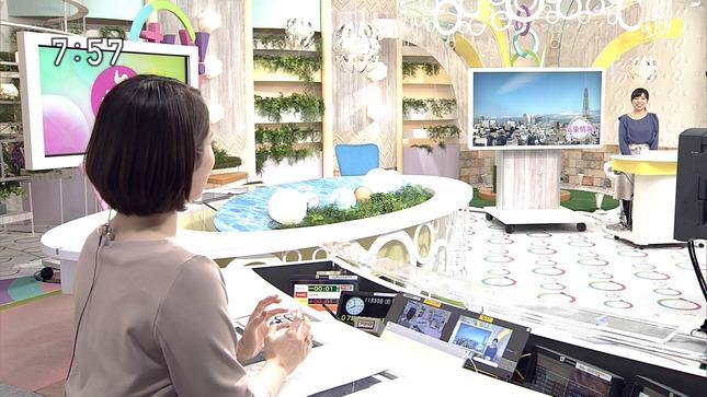 橋詰彩季 おはよう東海 20