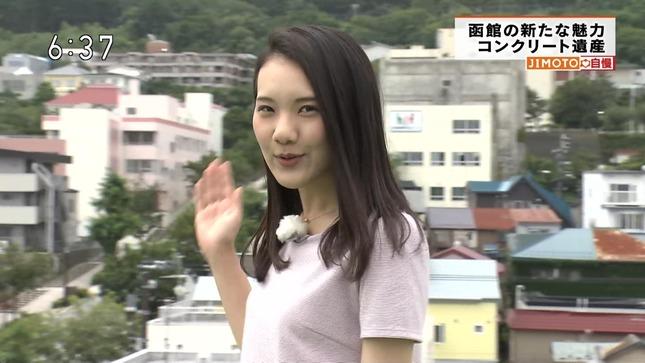 阿部彩 ほっとニュース北海道 5