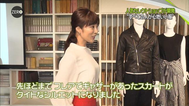 岩本乃蒼 NewsZero 5