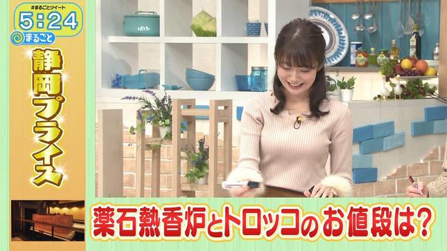 澤井志帆 まるごと 10