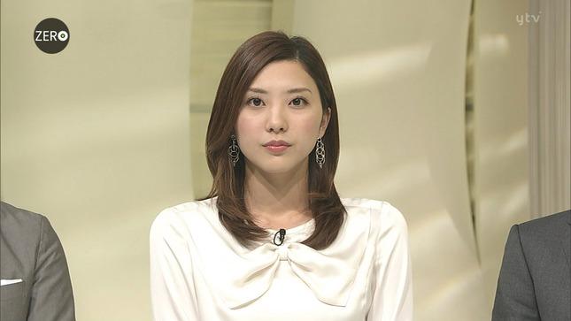 山岸舞彩 NewsZero 桐谷美玲 12
