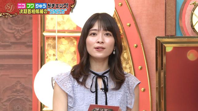 山本里菜 サンデー・ジャポン5