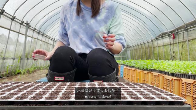 トラウデン直美農業チャンネル 3