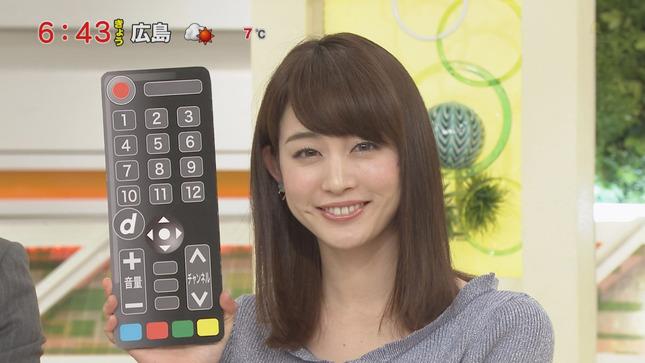 新井恵理那 グッド!モーニング 13