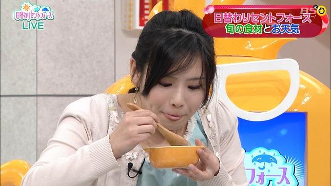 玉木碧 日替わりセント・フォース 04