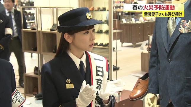 皆藤愛子 一日消防署長 5
