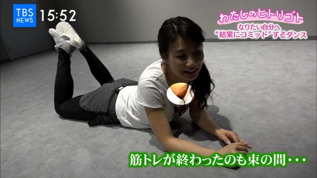 島津久美子 わたしのヒトリゴト 23