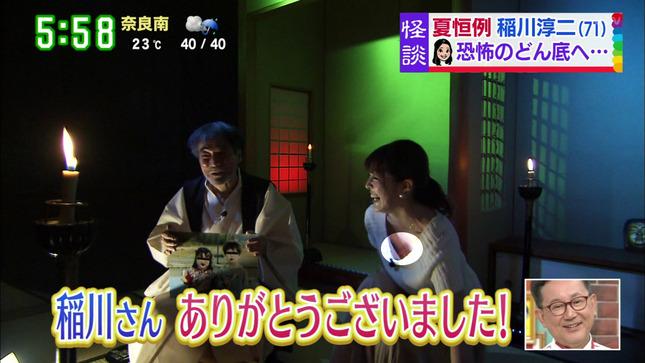 中村秀香 す・またん! 21