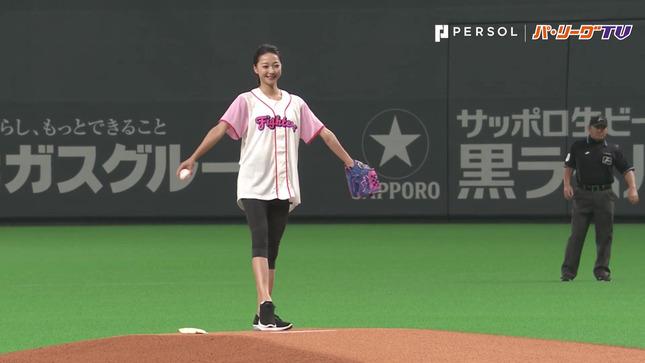 畠山愛理 日本ハム-巨人 始球式 18