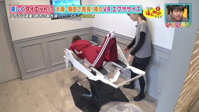 諸國沙代子 大阪ほんわかテレビ 11