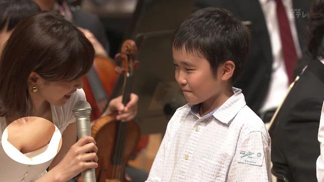 加藤綾子 クラシック音楽館 N響ほっとコンサート16