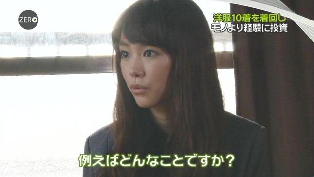 桐谷美玲 NewsZero 07
