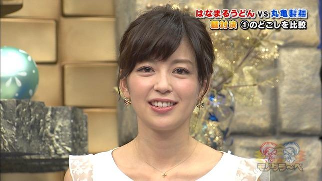 中野美奈子 モノクラーベ 4