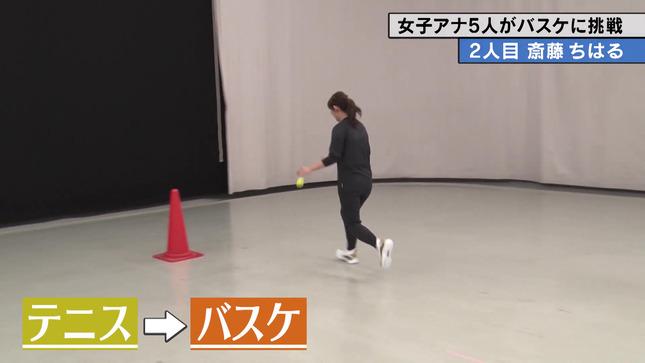 斎藤ちはる テレ朝女子アナバスケ女王決定戦 11