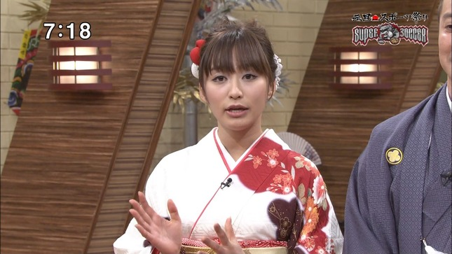 枡田絵理奈 元旦スポーツ祭り! 05