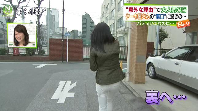 小倉弘子 Nスタ 1